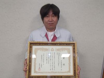 H27 表彰 御厨(波佐見塩田線)