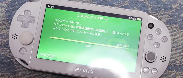 VITA_j007.jpg