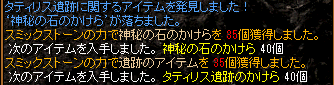 20151019_02.png