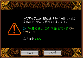 20151019_10.png