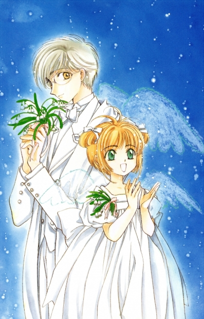 card_captor_sakura_392.jpg
