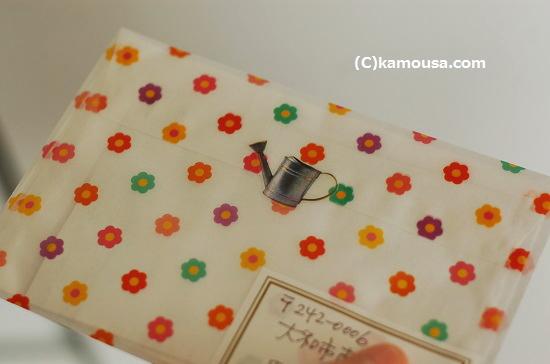 blog0920 (3)