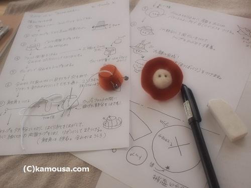 blog1020 (2)