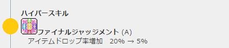 ファントムKMST改変23