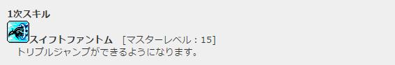 ふぁんとむkmst214スイフト