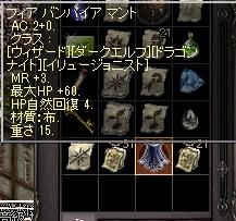 drop3.png