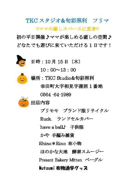 20150926003601872.jpg