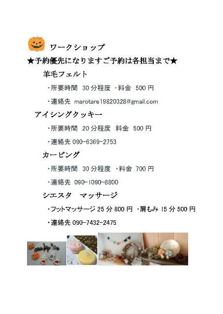 20150926003601fcd.jpg