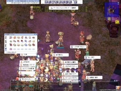 screenFrigg341.jpg