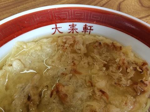 天ぷらアップ2