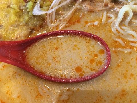 ラー油スープ