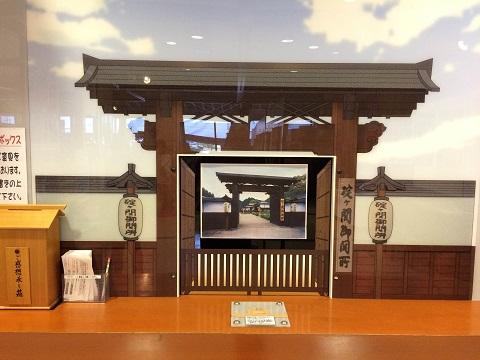 15碇ヶ関3
