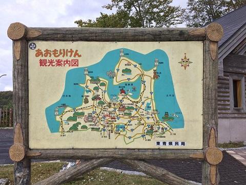 33城ヶ倉看板