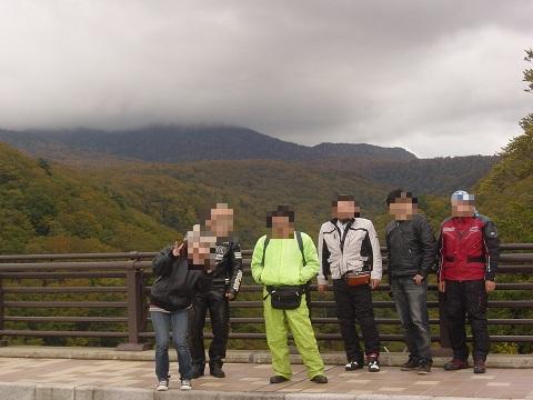 41城ヶ倉写真