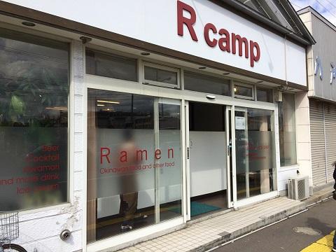Rcamp外観2