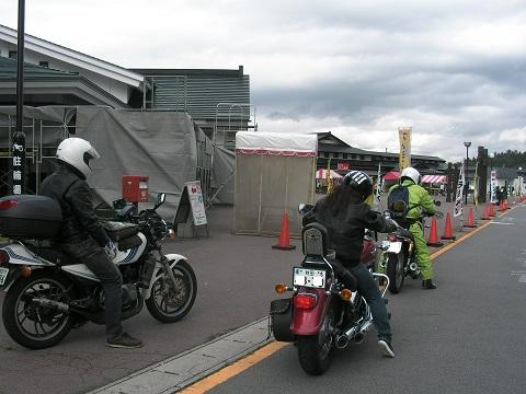 17碇ヶ関待機