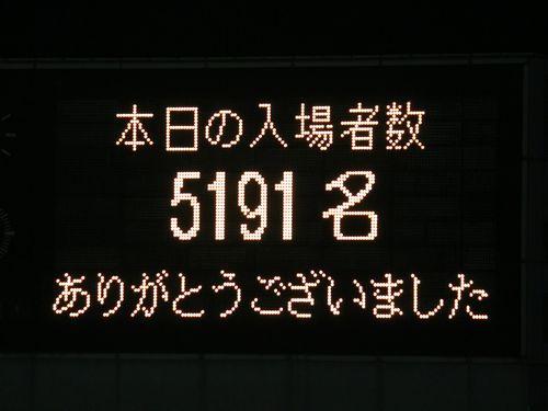 cIMG_9238.jpg