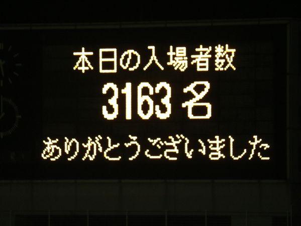 cIMG_9849.jpg