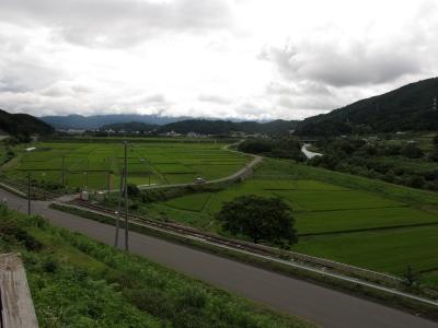 道の駅 遠野 風の丘