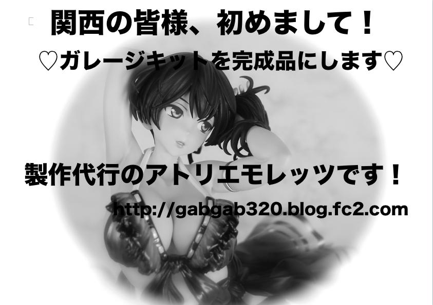 トレフェス神戸7広告