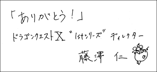 dqx_msg.jpg