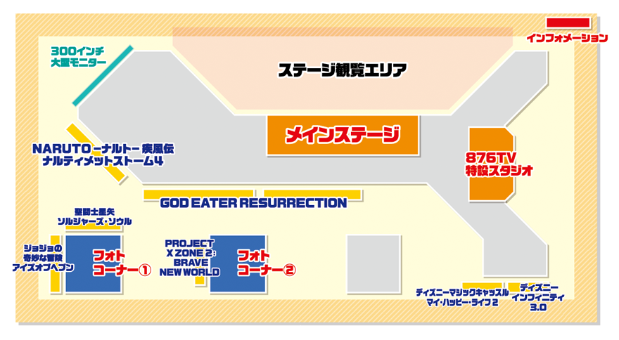 tgs2015_g06.png