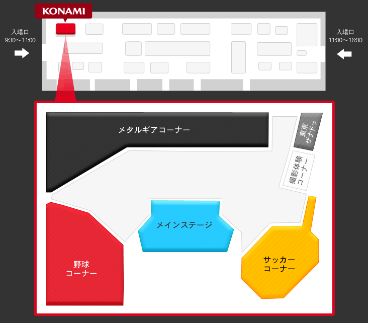 tgs2015_g07.png