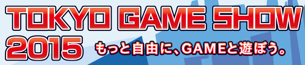 tgs_2015title.png