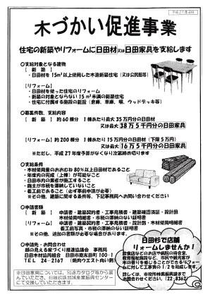 kizukai.jpg