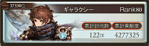 201508251200111be.png