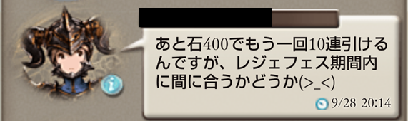 201509291724561b6.png