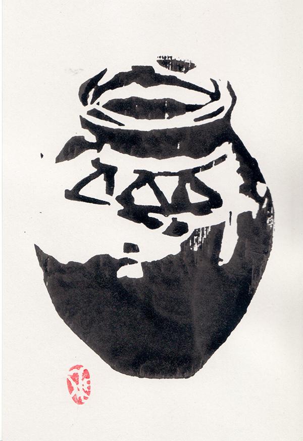 北森義人画像
