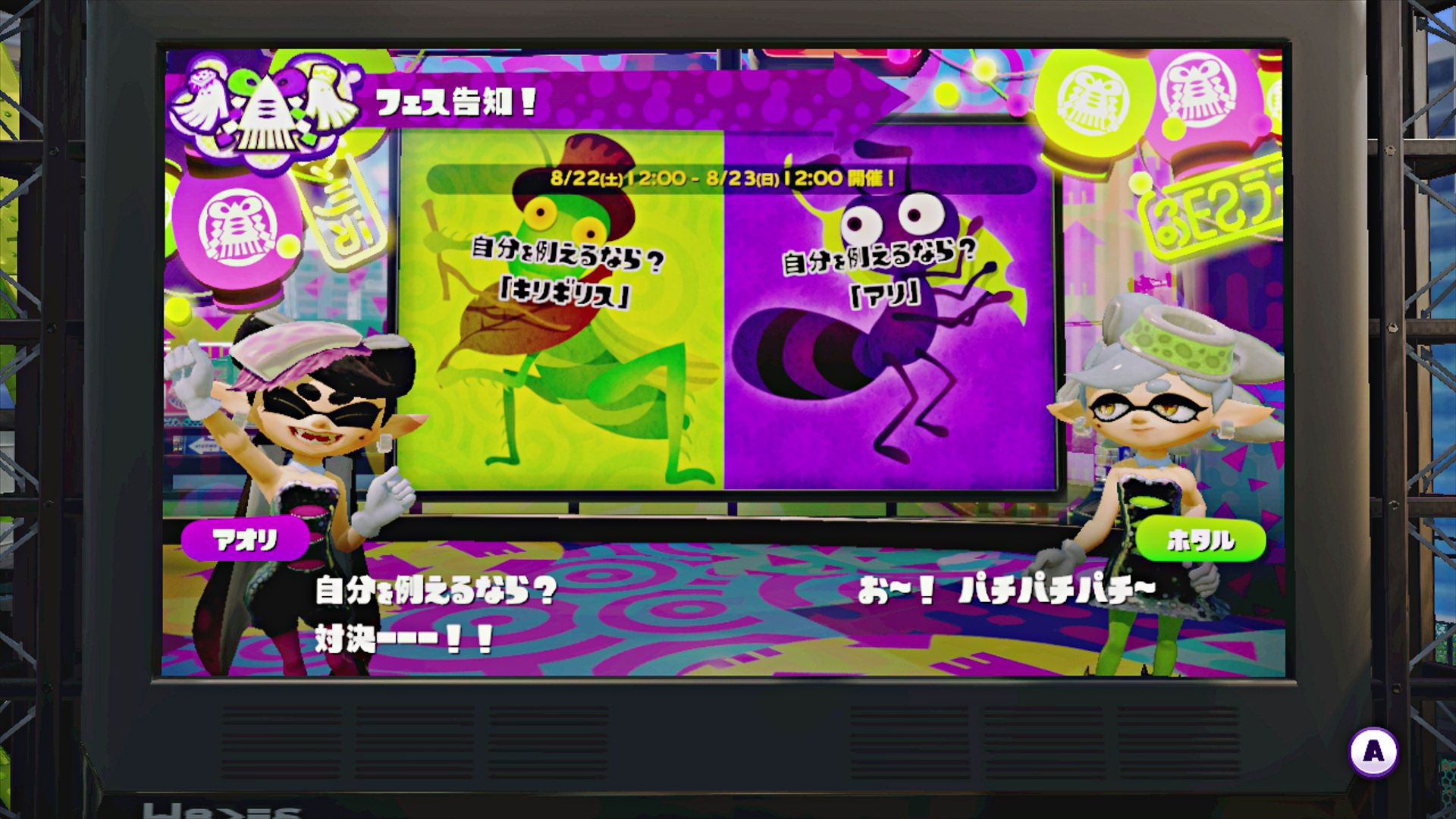 Splatoon_07_05.jpg