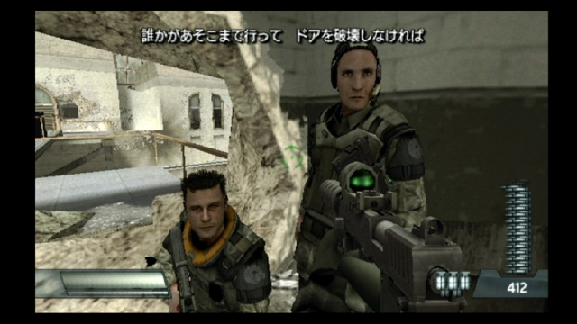 ps2_killzone_screenshot_03.jpg