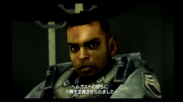ps2_killzone_screenshot_05.jpg