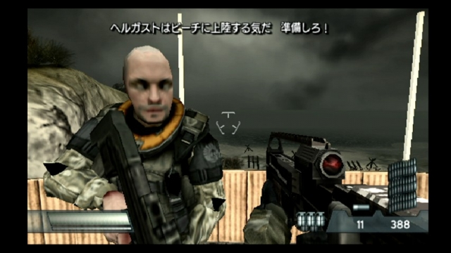 ps2_killzone_screenshot_09.jpg