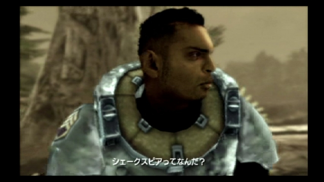 ps2_killzone_screenshot_12.jpg