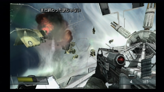 ps2_killzone_screenshot_15.jpg