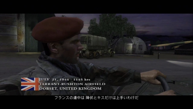 ps3_cod3_screenshot_dterminal_06.jpg