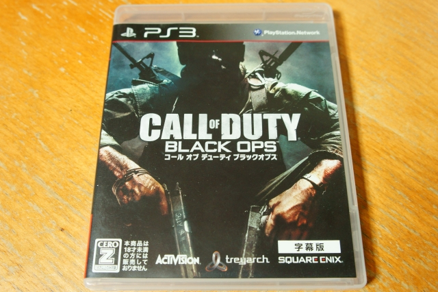 ps3_codbo1_box_01.jpg