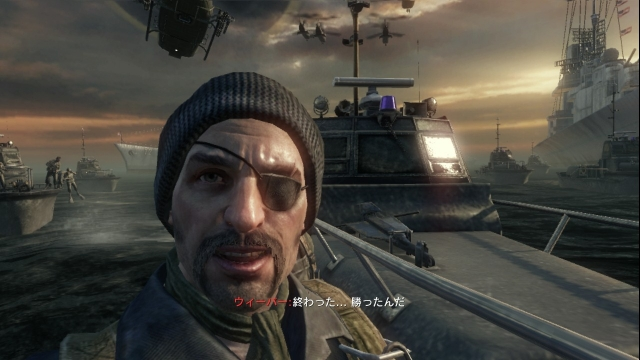 ps3_codbo1_screenshot_hdmi_29.jpg