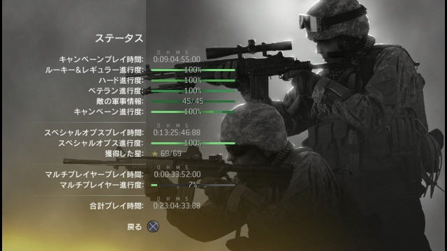 ps3_codmw2_screenshot_hdmi_01.jpg