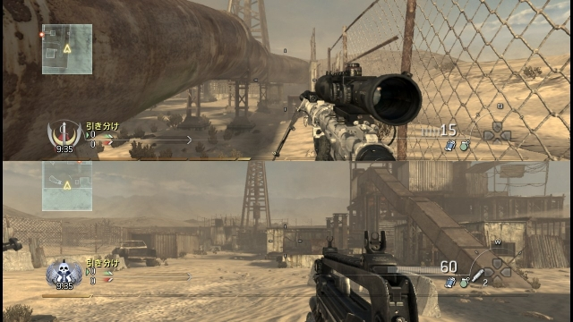 ps3_codmw2_screenshot_hdmi_05.jpg
