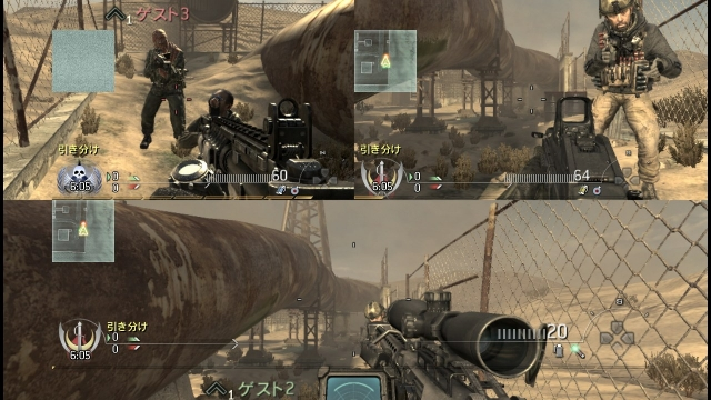 ps3_codmw2_screenshot_hdmi_06.jpg