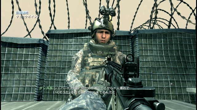 ps3_codmw2_screenshot_hdmi_08.jpg