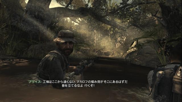 ps3_codmw3_screenshot_hdmi_08.jpg