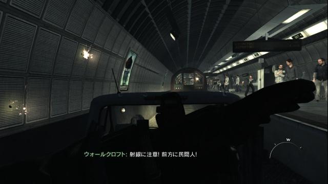 ps3_codmw3_screenshot_hdmi_10.jpg