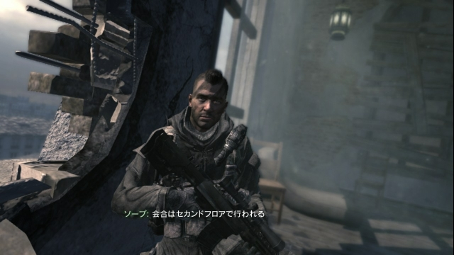 ps3_codmw3_screenshot_hdmi_15.jpg