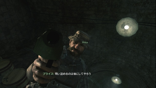ps3_codmw3_screenshot_hdmi_20.jpg