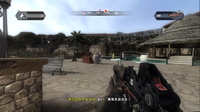 ps3_haze_screenshot_dterminal_16.jpg